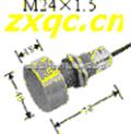超声波距离传感器/超声波测距传感器(15米)