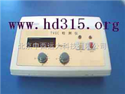 便携式TVOC检测仪(室内环境,进口传感器) 型号:JK20MGM600