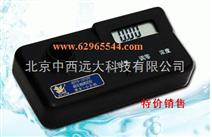 硫化物测定仪 型号:S93/GDYS-101SV