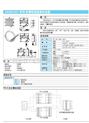 温湿度变送器 (、=- 型号:JWSM-6AT