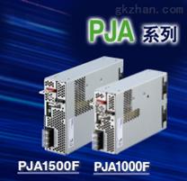 PJA1500F系列1500W开关电源PJA1500F-12