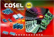 大量LEP150F-24-SN优惠供应日本科索电源COSEL一级代理