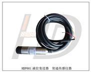 高精度液位传感器,高精度液位变送器