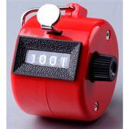 HL114系列四位按动计数器《红色》