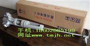 台湾龙呈牌5加仑气动搅拌器