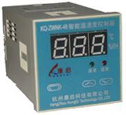 KQ-ZWNK数显温湿度控制器