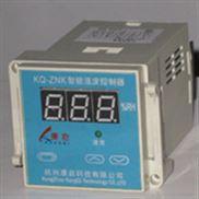 KQ-ZWK数显温湿度控制器