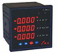 KQD19E-1M4S9多功能仪表