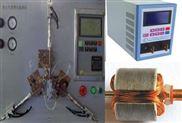 微电机马达逆变碰焊电源