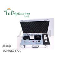 甲醛检测仪 室内空气检测仪 室内空气质量检测仪器空气甲醛检测仪