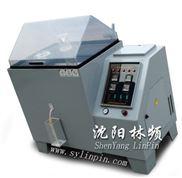 盐雾试验箱-YWX/Q-150沈阳林频实验设备有限公司