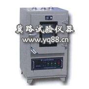 82型、85型沥青薄膜烘箱、沥青旋转薄膜烘箱、电烘箱、循环烘箱