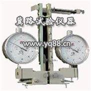 DY-2蝶式引伸仪、引伸仪、引伸计标定仪、引伸计