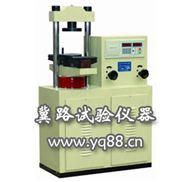 DYE-300数字式抗折抗压试验机、抗压试验机、电动抗折试验机、纸箱抗压试验机、抗折试验机