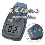 MD-2G木材含水量測試儀、木材含水率、電子濕度儀、電子溫濕度計、溫濕度計、濕度計、數顯溫濕度計、便攜式溫濕度計