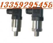 YHT3系列精巧型压力变送器-压力传感器,变送器