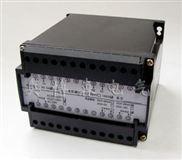 供应 XM-S1智能电量变送器