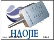 正负微压力传感器,正负微压力变送器,中央空调风压传感器