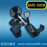 上海地下金属探测器,上海地下金属探测仪(上海寻找地下金、银、铜、铁)