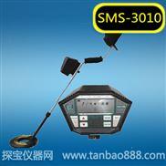 西宁地下金属探测器,西宁地下金属探测仪(西宁寻找地下金、银、铜、铁)