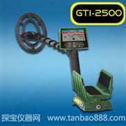 郑州地下金属探测器,郑州地下金属探测仪(郑州寻找地下金、银、铜、铁)