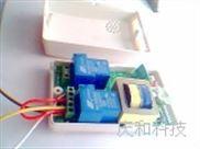 产品名称:无线遥控电机控制器