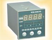 Z新供应 ABS-WSK-ZDB精密温湿度控制器