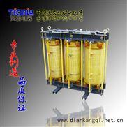 QKSG铁芯起动电抗器