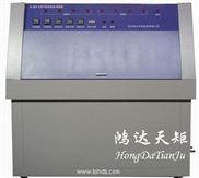 泰安真空紫外老化试验箱低价供应
