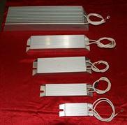 刹车电阻RXLG-400W,RXLG铝壳电阻
