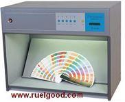 RG-4 四光源标准对色灯箱