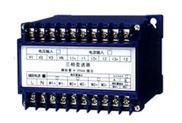 SJD194-BS4H-3 智能三相功率变送器 单相电压变送器