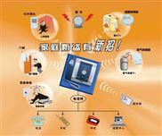 3G别墅手机视频系统,3G防盗器厂家,3G网络监控系统