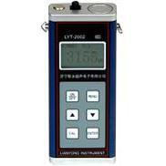 供应LYT-2002磁性测厚仪,涂层测厚仪
