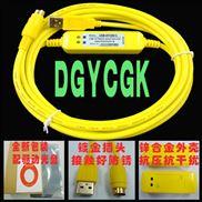升级啦!二代松下PLC编程电缆 USB-8513
