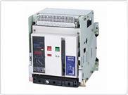 智能型DW45系列万能式断路器