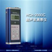 HCH-2000C钢管测厚仪