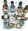 刷盒/刷架/压簧/直流电机碳刷