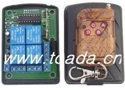 无线遥控开关 智能开关 遥控开关 型号:T70A