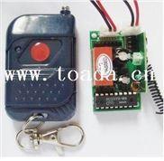 电动门锁遥控开关/12V1路无线遥控开关/无线门铃开关