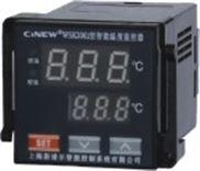 上海斯诺尔智能控制系统有限公司生产WSK2062和WSK2062(D)型智能温度控制器