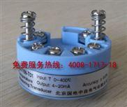 GDT281智能万用型温度变送器(二线制、隔离型)