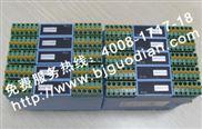 GD8705回路供电·二线制或三线制热电阻信号输入隔离器(二入二出)