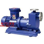 自吸泵型号:ZCQ型不锈钢自吸磁力泵