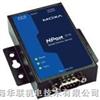 通用型1*RS-232串口设备联网服务器