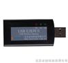 USB接口无线网关