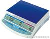 JS-03A计数秤3kg计数秤上海3kg计数型台秤