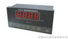 ZT6101型智能转速监控仪,转速监控仪厂家,转速监控仪价格