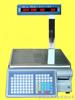 英展电子秤,上海3公斤条码秤、带RS-232接口条码秤