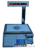 英展电子桌秤,黑龙江15公斤条码秤,哈尔滨15公斤条码秤